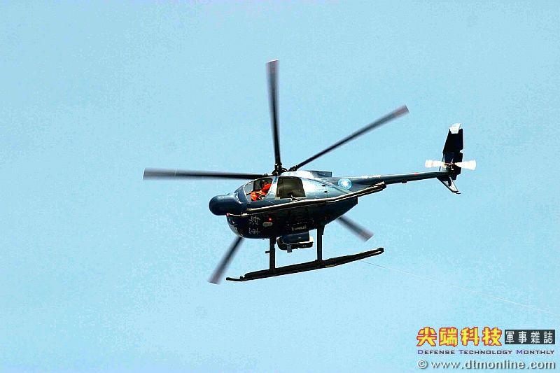 休斯500md反潜直升机